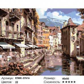Количество цветов и сложность Городской канал Раскраска по номерам на холсте Живопись по номерам KTMK-37616