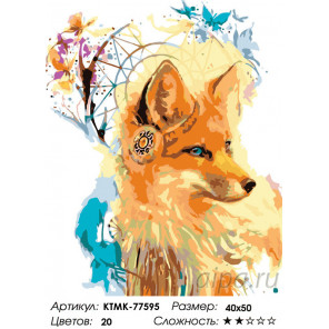 Количество цветов и сложность Лисица-ловец снов Раскраска по номерам на холсте Живопись по номерам KTMK-77595
