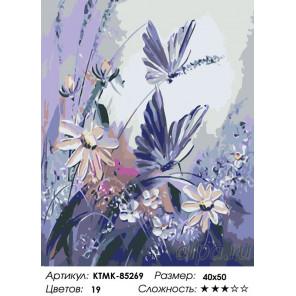Раскладка Утро на лугу Раскраска по номерам на холсте Живопись по номерам KTMK-85269
