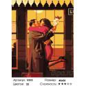 Количество цветов и сложность Поцелуй при встрече Раскраска по номерам на холсте Живопись по номерам VE10