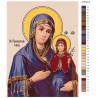 Раскладка Праведная Анна Раскраска по номерам на холсте Живопись по номерам Z-Z1016112