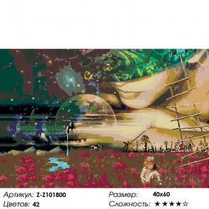 Раскладка Забота о природе Раскраска по номерам на холсте Живопись по номерам Z-Z101800