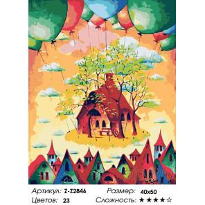 Раскладка Дом в небесах Раскраска по номерам на холсте Живопись по номерам Z-Z2846