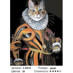 Количество цветов и сложность Парадный портрет кота Раскраска по номерам на холсте Живопись по номерам Z-Z2914