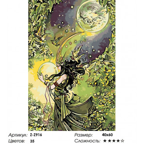 Количество цветов и сложность Лунная повелительница Раскраска по номерам на холсте Живопись по номерам Z-Z916