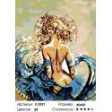 Количество цветов и сложность Царица волн Раскраска по номерам на холсте Живопись по номерам Z-Z927