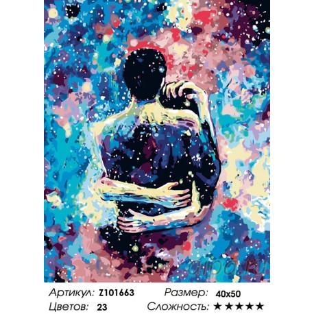 Количество цветов и сложность Вселенная любви Раскраска по номерам на холсте Живопись по номерам Z101663