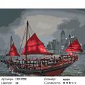Количество цветов и сложность Китайские рыбаки Раскраска по номерам на холсте Живопись по номерам Z1017222