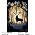 Количество цветов и сложность Лесной гость Раскраска по номерам на холсте Живопись по номерам ZAKAZ023