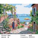 Количество цветов и сложность Курортный городок Раскраска по номерам на холсте Живопись по номерам RP33