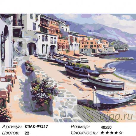 Количество цветов и сложность Лодки на побережье Раскраска по номерам на холсте Живопись по номерам KTMK-99217