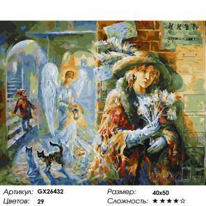 Количество цветов и сложность Ангел несущий свет Раскраска картина по номерам на холсте GX26432