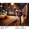 Количество цветов и сложность Долгожданный поцелуй Раскраска картина по номерам на холсте GX26437