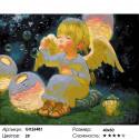 Ангелочек с мыльными пузырями Раскраска картина по номерам на холсте
