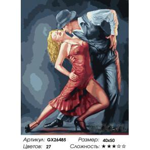 Количество цветов и сложность В порыве танца Раскраска картина по номерам на холсте GX26485