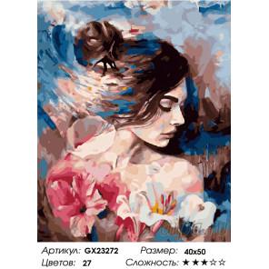 Количество цветов и сложность Девушка и цветы Раскраска картина по номерам на холсте GX23272