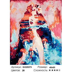 Количество цветов и сложность Девушка-мираж Раскраска картина по номерам на холсте GX25373