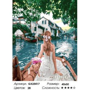 Количество цветов и сложность Свадьба в Венеции Раскраска картина по номерам на холсте GX25417