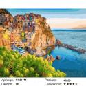 Цветные домики у моря Раскраска картина по номерам на холсте