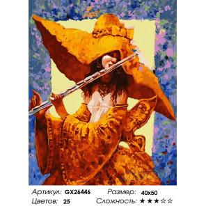 Количество цветов и сложность Мелодия флейты Раскраска картина по номерам на холсте GX26446
