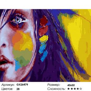 Количество цветов и сложность Цветной лик Раскраска картина по номерам на холсте GX26479