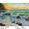 Количество цветов и сложность Закат на морском побережье Раскраска картина по номерам на холсте GX26487