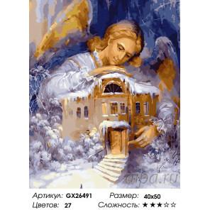 Количество цветов и сложность Снежный Ангел Раскраска картина по номерам на холсте GX26491