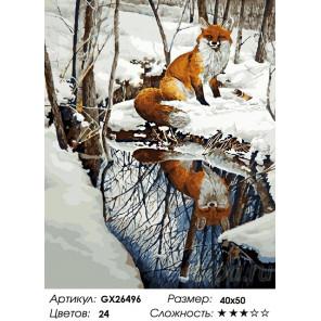 Количество цветов и сложность Лиса у зимней реки Раскраска картина по номерам на холсте GX26496