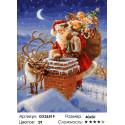 Санта с подарками Раскраска картина по номерам на холсте