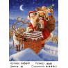Количество цветов и сложность Санта с подарками Раскраска картина по номерам на холсте GX26519