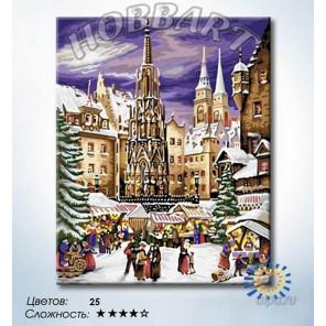Количество цветов и сложность На рождественской ярмарке Раскраска картина по номерам на холсте HB4050289-LITE