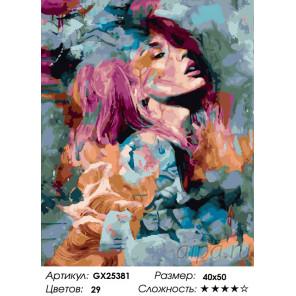 Количество цветов и сложность Краски женщины Раскраска картина по номерам на холсте GX25381