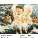 Количество цветов и сложность Рожденствнский ангел Раскраска картина по номерам на холсте GX22628