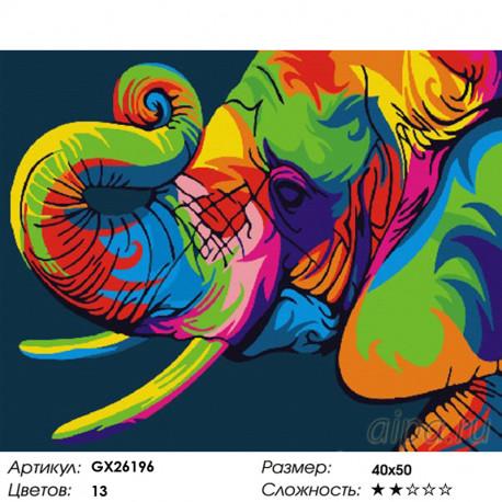 Количество цветов и сложность Радужный слоненок Раскраска картина по номерам на холсте GX26196