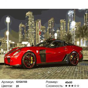 Количество цветов и сложность Красный спорткар Раскраска картина по номерам на холсте GX26103
