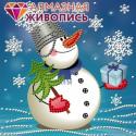 Снеговик с подарком Алмазная вышивка мозаика АЖ-3010