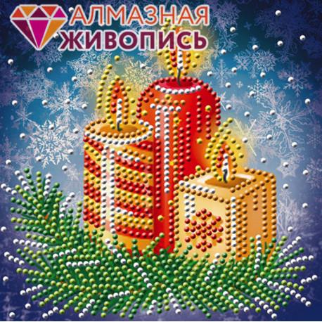 Новогодние свечи Алмазная вышивка мозаика АЖ-3014