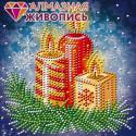 Новогодние свечи Алмазная вышивка мозаика
