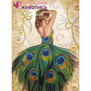 Волшебное платье Алмазная вышивка мозаика АЖ-3018