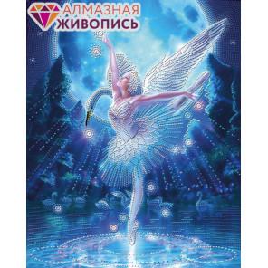 Лебединое озеро Алмазная вышивка мозаика АЖ-3019
