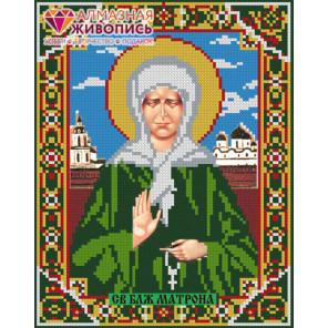 Икона Матрона Алмазная вышивка мозаика АЖ-2003