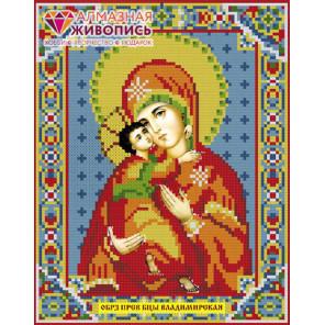 Икноа Владимирская Богородица Алмазная вышивка мозаика АЖ-2007