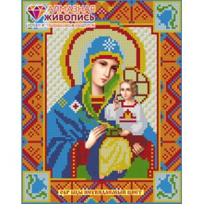 Икона Неувядаемый цвет Алмазная вышивка мозаика АЖ-2008
