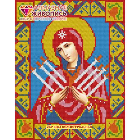 Икона Семистрельная Богородица Алмазная вышивка мозаика АЖ-2009