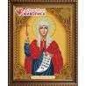 В рамке Икона Святая Фотина Алмазная вышивка мозаика АЖ-5047