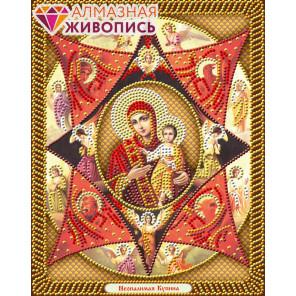В рамке Икона Неопалимая Купина Алмазная вышивка мозаика АЖ-5048