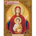 Икона Знамение Алмазная вышивка мозаика