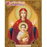 Икона Знамение Алмазная вышивка мозаика АЖ-5053