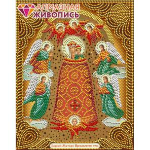 В рамке Икона Прибавление Ума Алмазная вышивка мозаика АЖ-5055