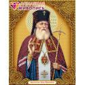 Икона Святитель Лука Алмазная вышивка мозаика